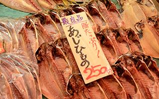 中央食品 鮮魚店