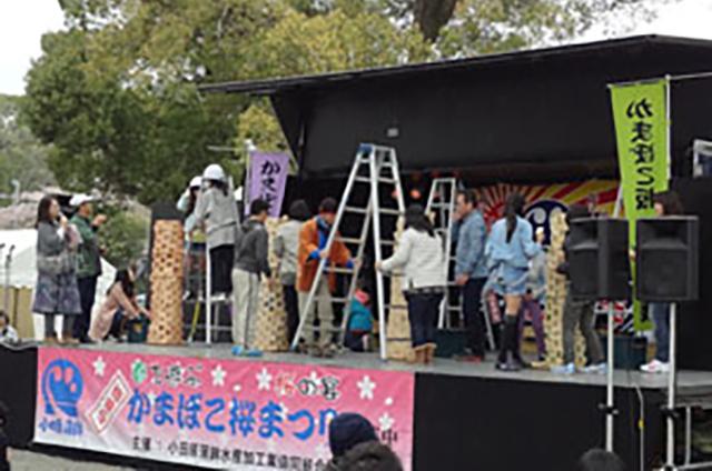 小田原かまぼこ桜まつり 3/30(土)・31(日)