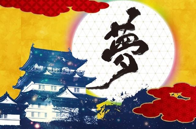 プロジェクションマッピング世界大会 in 小田原城 9/20(金)~23(月)